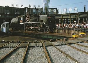 ☆◎鉄道◎【梅小路 鉄道博物館】◇SL 蒸気機関車◇絵葉書◇京都◇