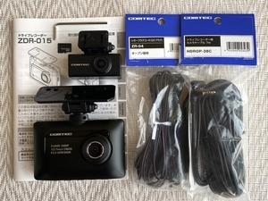 【送料無料 美品 実動品】コムテック 高性能2カメラドライブレコーダー ZDR-015 SDカード(16GB) シガー電源、サブカメラケーブル(純正新品)