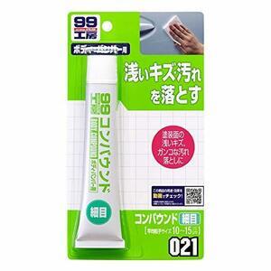 SOFT99 ( ソフト99 ) 99工房 コンパウンド細目 65G 09021 [HTRC 3]