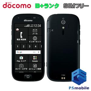 【 美品 SIMロック解除済み】 docomo F-04J 富士通 らくらくスマートフォン4 ブラック 判定○ 813591