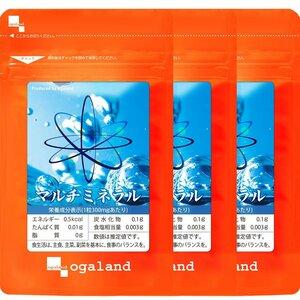 送料無料 ★ オーガランド マルチミネラル(約3ヶ月分)ヨウ素含有酵母 ☆ 約1ヶ月分×3袋セット