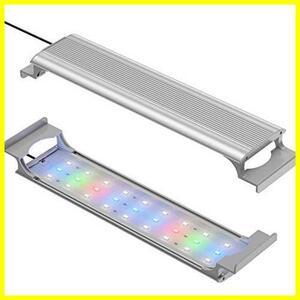 ★色:(25-30cm)定時★ アクアリウム LED水槽ライト 水槽用照明 25~30CM 魚ライト 27連 4色白/赤/青/緑 観賞魚 熱帯魚 水草育成 10.5W