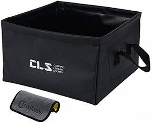 ブラック Tumecos 多機能 収納コンテナ バケツ ツールボックス アウトドア キャンプ 桶 バケット 自立式 フィッシング`