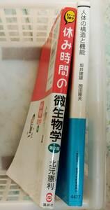医療関係書籍