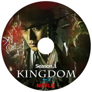 韓国ドラマ 「キングダムシーズン1、2」 Blu-ray版