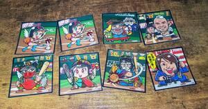 ビックリマンプロ野球 8枚 7種 シークレット付き ポイント消化 ビックリマン 野球 シール ウエハース チョコ シークレット 絶版 エルshop