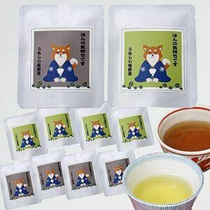 新品 好評 嬉野茶 プチギフト 9-6F 個包装 うれしい嬉野茶 ティ-バッグ 2袋入り 8個セット 緑茶 ほうじ茶 退職 お礼 挨拶 引菓子