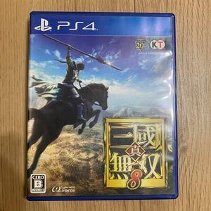 真・三國無双8 PS4 三國無双8 PS4ソフト