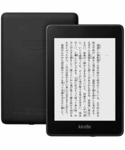 新品未開封 Kindle Paperwhite 8GB ブラック 広告付き