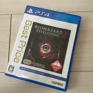 バイオハザードリベレーションズ2 PS4ソフト