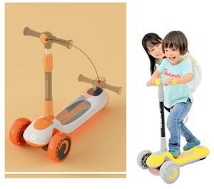 3つの新しい楽しみ方があり、お得■橙色■木馬のように揺れる、キックスクーター、三輪車■ボードライク■へんしんバイク■ストライダー