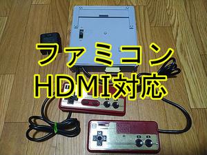 ファミコン HDMI 縦縞軽減 疑似ステレオ 小型 小さい ミニ