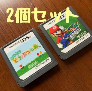スーパーマリオ64DS DS おいでよどうぶつの森