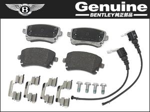 送料無料 ベントレー純正 Bentley Continental Gt GTc Flying Spur コンチネンタルGT フライングスパーリア ブレーキ パッド用3W0698451J