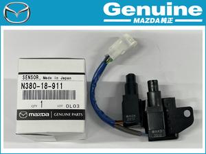 送料無料 マツダ純正 サバンナ RX-7 E-FC3S スロットルセンサー新品 純正品番 N38018911 N380-18-911