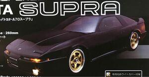 ABCホビー 1/10 トヨタ A70スープラ 01スーパーボディー 新品未使用 旧車 ドリフト 街道レーサー 走り屋 ドリ車