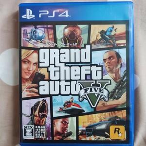 グランドセフトオート5 PS4 マップ付き GTA5 grand theft auto