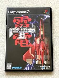 〈良品・ケース説明書ハガキ付属・動作確認済み〉PS2 プレイステーション2 ソフト 雷電Ⅲ RAIDEN3 MOSS タイトー