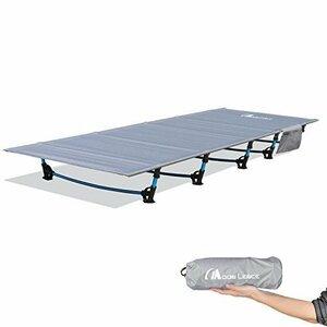 グレー Moon Lence アウトドアベッド 折りたたみ キャンプコット 簡易 コンパクト 超軽量 耐荷重160kg 枕*収納