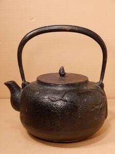古い 松図 南部 鉄瓶 検龍文堂蔵六亀文堂