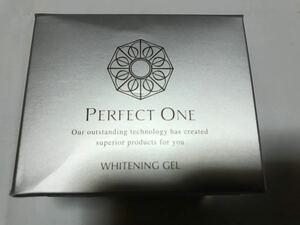 パーフェクトワン 薬用ホワイトニングジェル 75g 新日本製薬