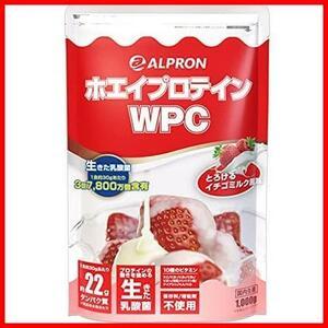 ★特価★★パッケージ商品数:1★ 粉末ドリンク ダイエット [ KK-151 タンパク質 (1kg) イチゴミルク風味 ホエイプロテイン100