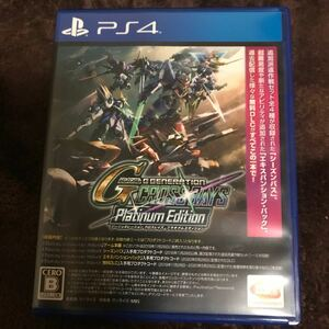 【PS4】SDガンダム ジージェネレーション クロスレイズプラチナムエディション