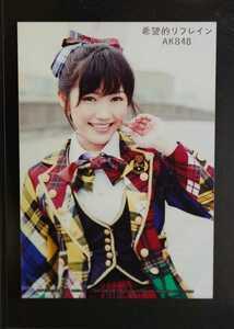 1円~ AKB48 渡辺麻友 台湾限定 封入特典 希望的リフレイン 生写真