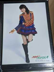 1円~ AKB48 大島優子 ハート・エレキ 台湾限定 生写真