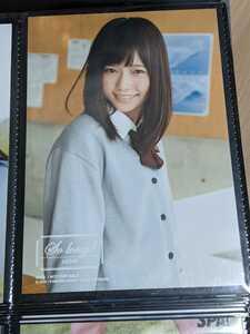 1円~ AKB48 島崎遥香 台湾限定 so long 生写真
