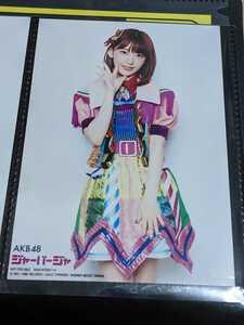 1円~ AKB48 HKT48 宮脇咲良 台湾限定 ジャーバージャ 生写真