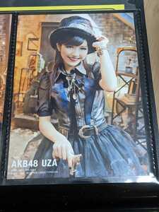 1円~ AKB48 渡辺麻友 台湾限定 UZA 通常盤 生写真