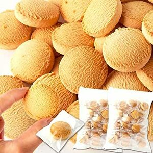 500g×2袋 EBLIM 豆乳おから食物繊維クッキー おからクッキー 糖質オフ 低カロリー ダイエット お菓子 訳あり 国内製