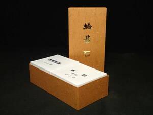 ◇蛤碁石33号『雪印』箱付きセット◇I2
