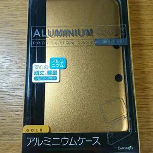 ニンテンドー 3DSLL用 アルミニウムケース