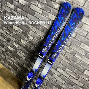 Kazama KAZAMA Winterhigh-J ROCKER примерно 117cm Junior карвинг-лыжи LOOK крепления имеется . Inter спорт движение Sapporo