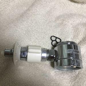分岐水栓 CB-SSG6