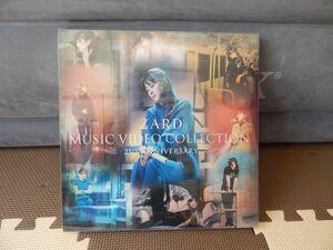 【ZARD】ZARD MUSIC VIDEO COLLECTION ~25th ANNIVERSARY~