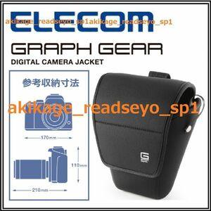 Z/新品/即決/ELECOM エレコム ミラーレス 一眼レフカメラケース ソフト生地 背面ベルトループ カメラバッグ ポーチ ポシェット 小物入