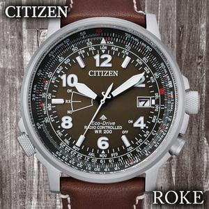 新品 シチズン CITIZEN 正規品 radio controlled 腕時計 エコドライブ eco-drive 電波ソーラー腕時計 ジャパンムーブメント CB0240-29X