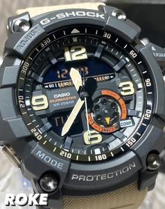 新品 MUDMASTER(マッドマスター)G-SHOCK Gショック ジーショック カシオ CASIO 正規品 腕時計 高輝度LEDライト ベージュ ミリタリー