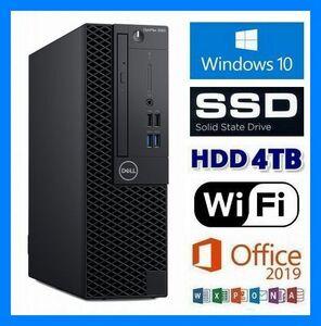 第8世代 6コアi7-8700K(4.7GHz×12)◆大容量メモリ32GB◆新品SSD(M.2) 1TB◆新品HDD 4TB◆USB3.0◆HDMI◆DP◆Wi-Fi(無線)◆MS Office2019