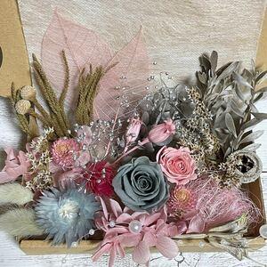 プリザーブドフラワー薔薇2輪★ピンクとダークグレー 花材詰め合わせ