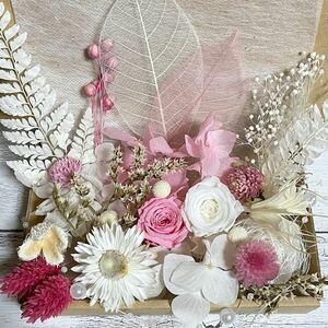 プリザーブドフラワー薔薇2輪★ピンクとホワイト 花材詰め合わせ