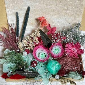プリザーブドフラワー薔薇2輪★ミックスローズ 花材詰め合わせ
