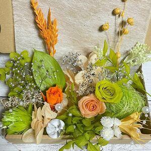 プリザーブドフラワー薔薇2輪★フィズとキウイグリーン 花材詰め合わせ