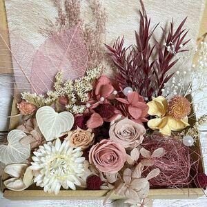 プリザーブドフラワー薔薇2輪★モーブピンクとベージュ 花材詰め合わせ