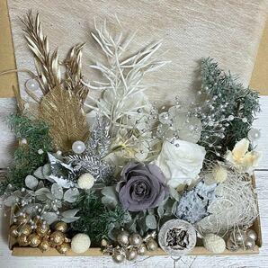 プリザーブドフラワー薔薇2輪★ホワイトクリスマス 花材詰め合わせ