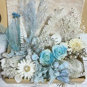 プリザーブドフラワー薔薇2輪★水色 ブルー花材詰め合わせ