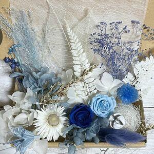プリザーブドフラワー薔薇2輪★ブルー花材詰め合わせ